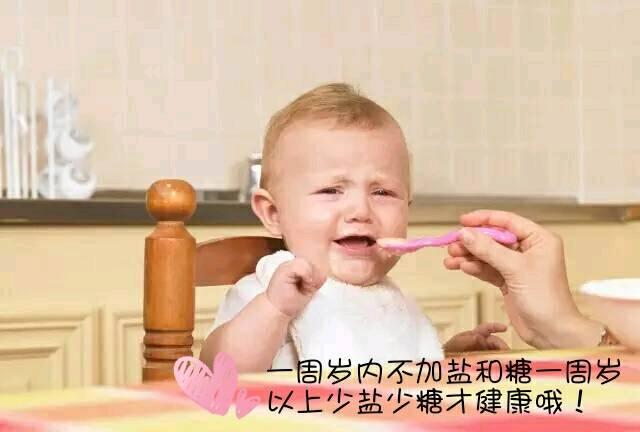 宝宝辅食到底要不要加盐和糖?_ 最近逛圈子,发