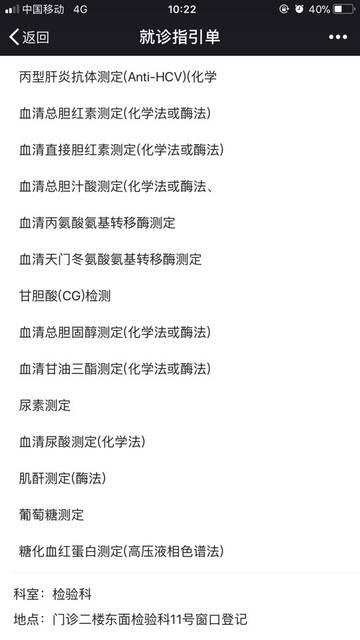 青浦中山医院,建大卡需要预约吗?