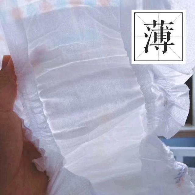 纸尿裤如何正确使用