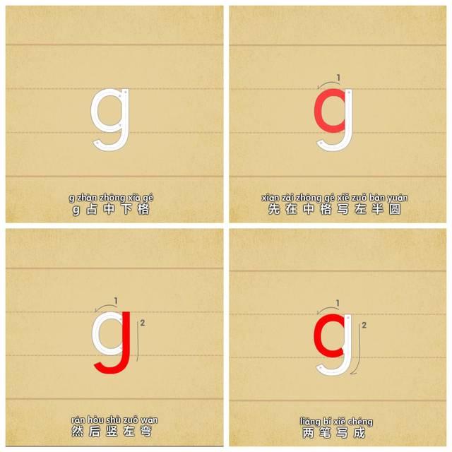 m的笔画顺序-语拼音字母书写笔顺歌诀,赶紧为宝贝收藏吧